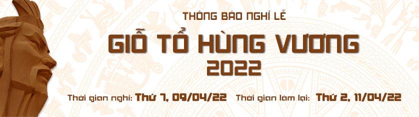 Banner cordyceps